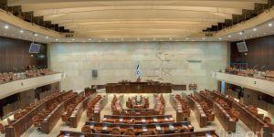 İsrail'den Gerilimi Artıracak Karar