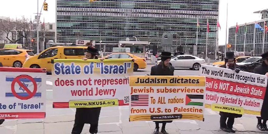 Siyonizm karşıtı Yahudiler Amerika ve İsrail'i protesto etti